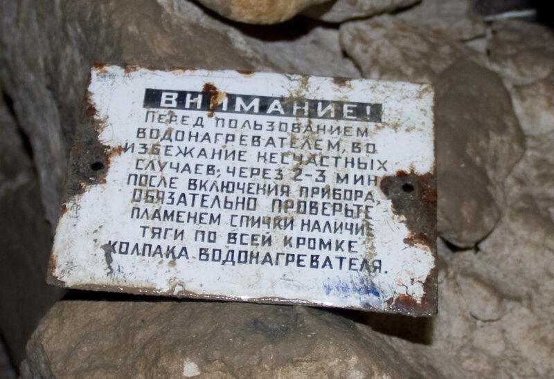 Водокап у НЧК