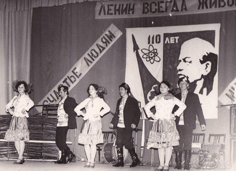 Смотр самодеятельности к 110-летию Ленина.танец кадриль.