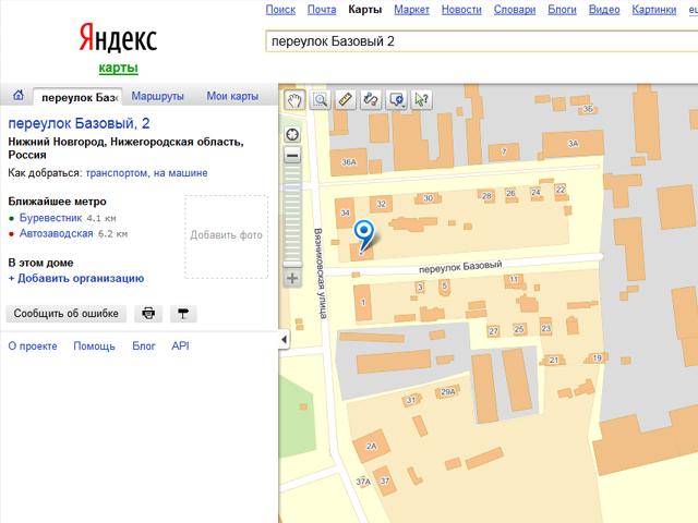 Базовый переулок на Яндекс.Карте