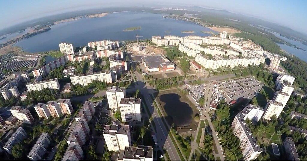 Озерск челябинская область фото сейчас