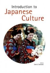 Книга Introduction to Japanese Culture