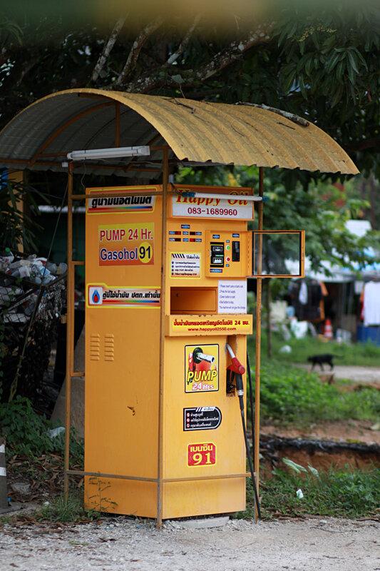 Сколько стоит бензин в Тайланде. Заправки на Пхукете и в Краби