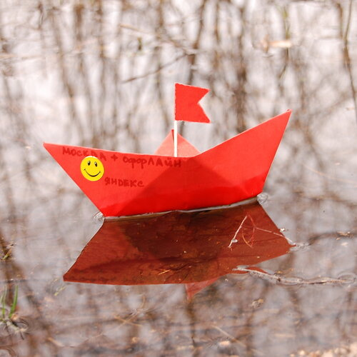 Плыви,кораблик по имени Яндекс