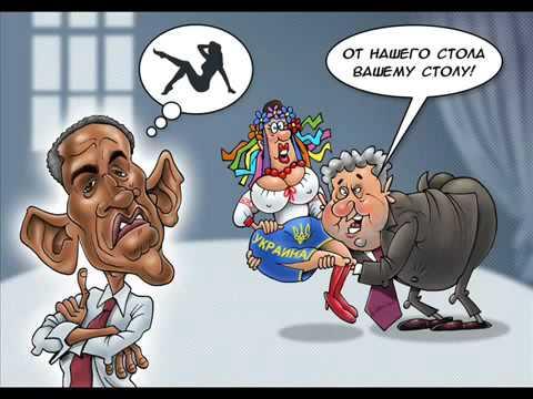 Жила-была Украина