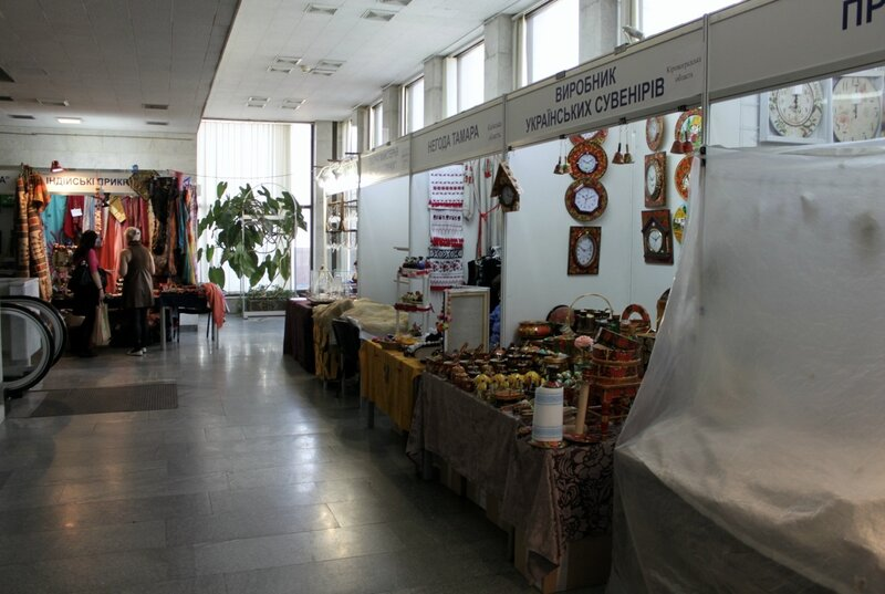 Павильон украинских сувениров
