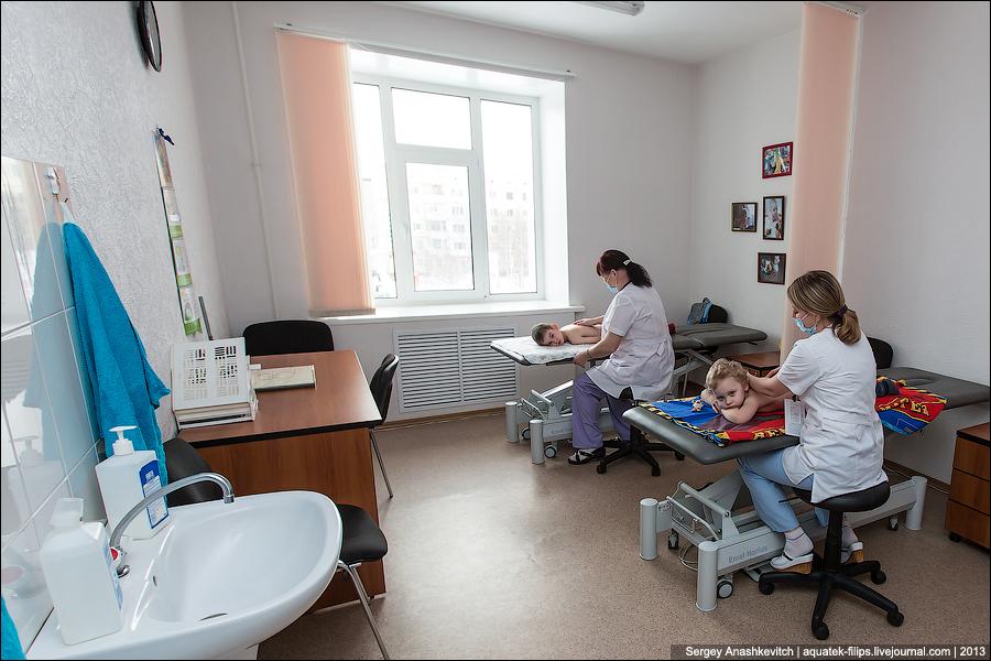 Областная стоматологическая поликлиника орел на комсомольской врачи