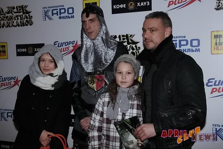 Сергей Губанов с дочерьми Кариной и Ангелиной