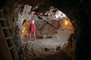 В Приморье остановлен вольфрамовый рудник