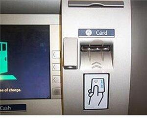 В Приморье арестованы серийные налетчики на банкоматы