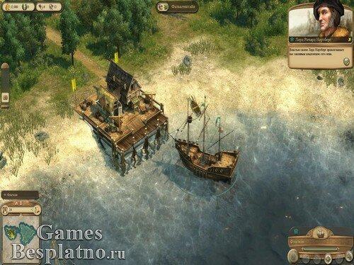 Anno 1404. Золотое издание + Венеция (addon)