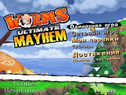 Worms: Ultimate Mayhem / Червячки: Убойные разборки + 3 DLC