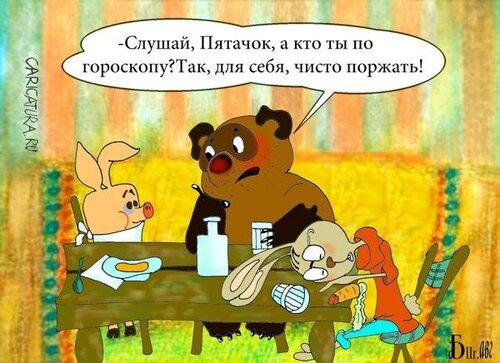 Анекдоты про Винни-Пуха и его друзей