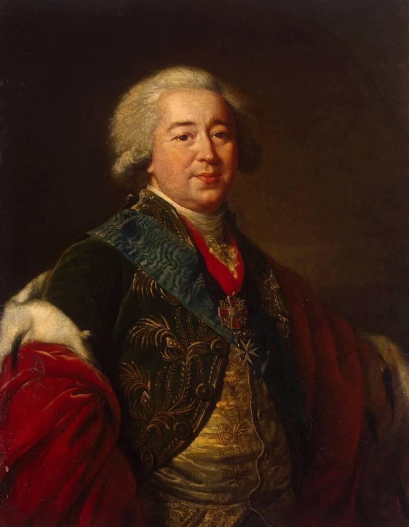Портрет князя Александра Борисовича Куракина, Эрмитаж