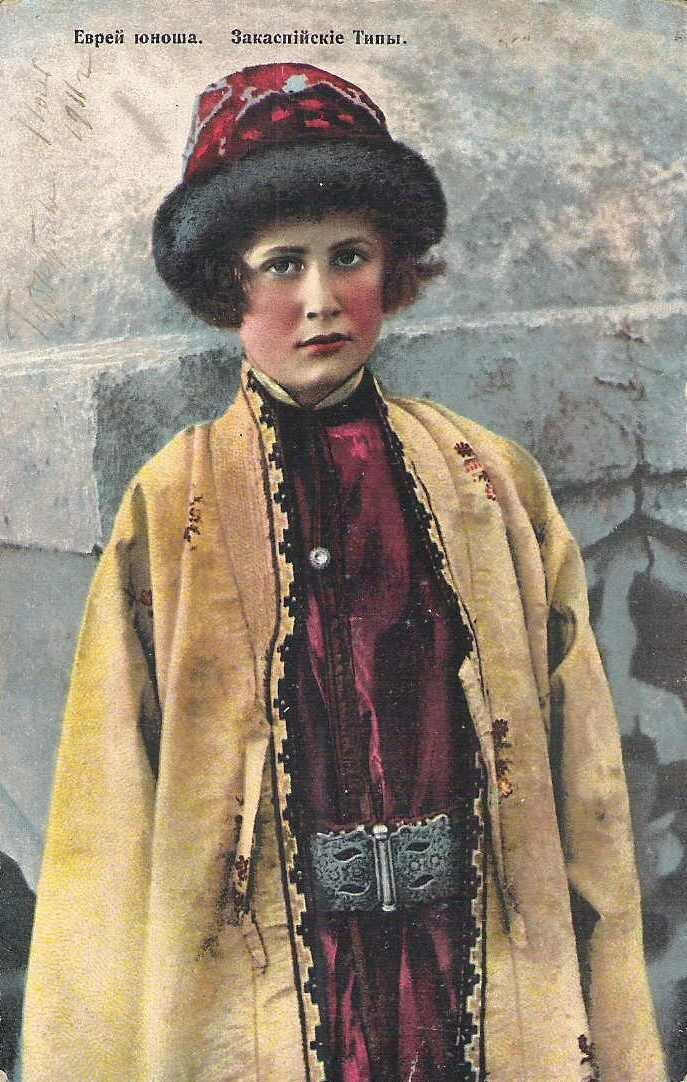Еврей юноша