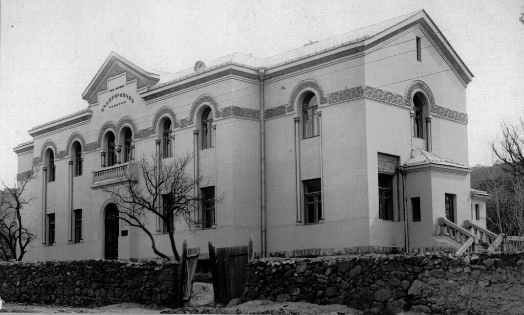 Ереван. Офтальмологическая клиника в 1930 году