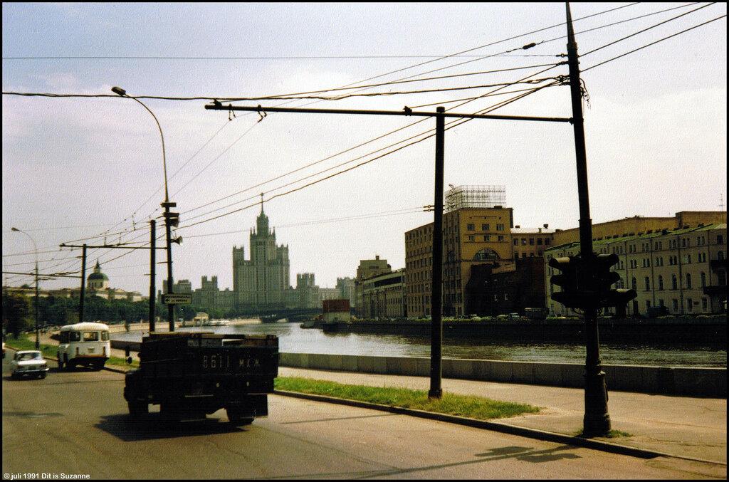 Москва, 01-07-1991 Котельническая набережная