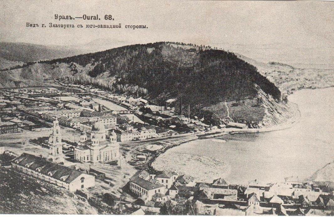 Вид Златоуста с юго-западной стороны