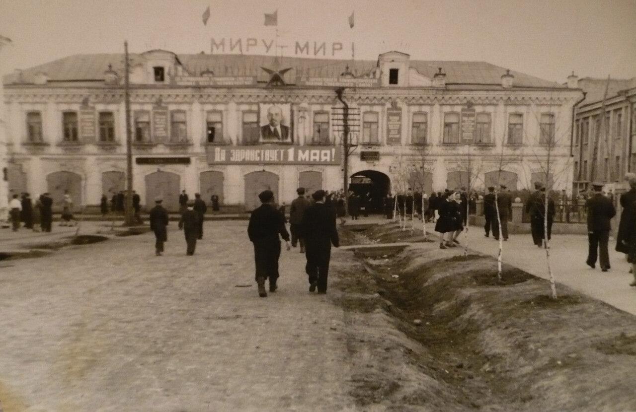 1958. Фабрика Дружба