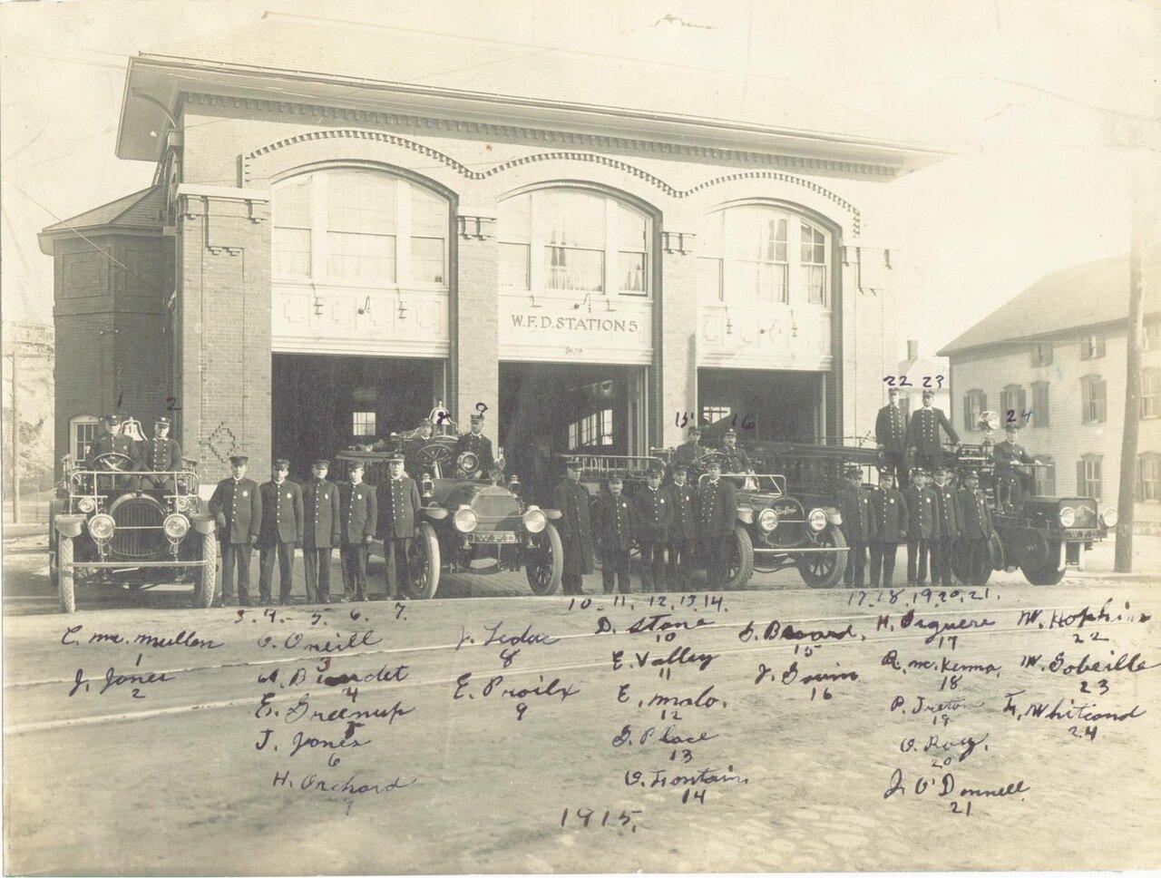 1915. Пожарный пункт №5