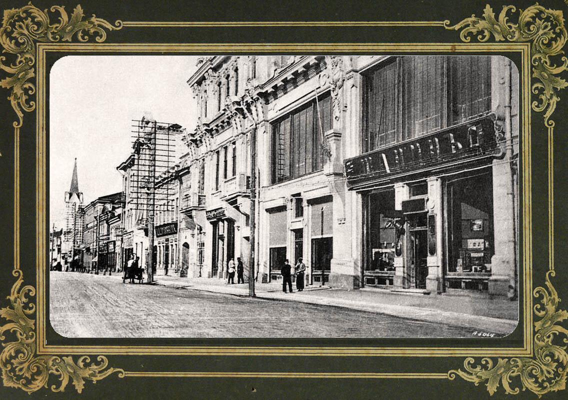 21. Дворянская улица