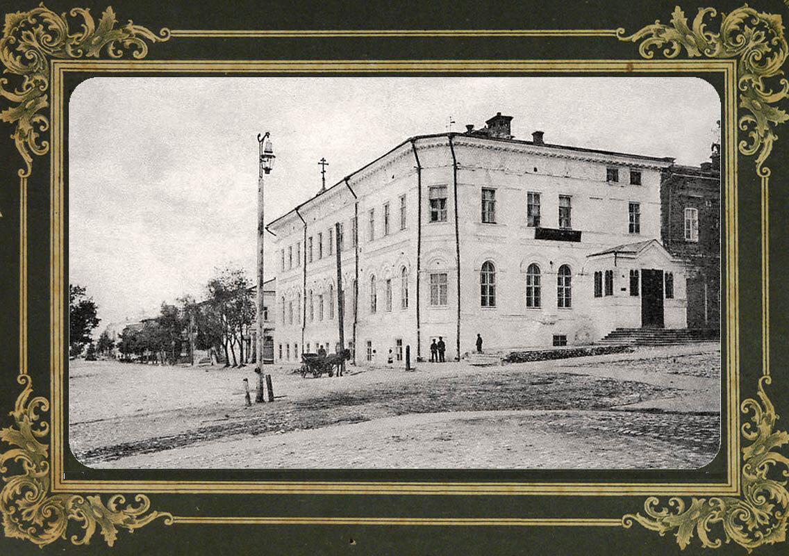 50. Реальное училище Императора Александра III