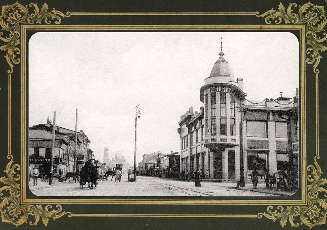 54. Соборная улица