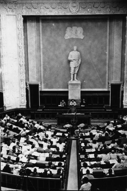 1947 год. Общий вид зала заседаний во время работы первой сессии Верховного Совета УССР