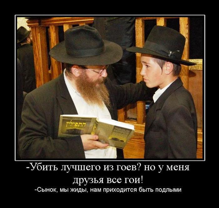 Песня евреи не при чем
