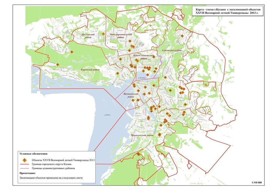 Карта-схема Казани со