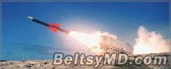 Палестинские боевики выпустили ракету по югу Израиля