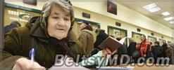 Пенсии в Молдове могут повысить на 15 % с 1 апреля