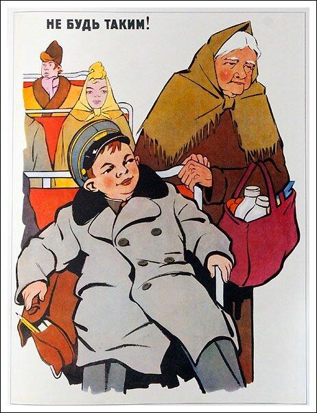 Советский педагогический плакат. Чему учили детей в СССР? 0_d099b_f6b545f0_XL