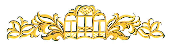 Стерминов терминов по росписи Шекснинская золоченка