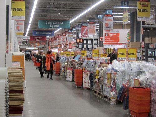 День #101. Ночные гипермаркеты