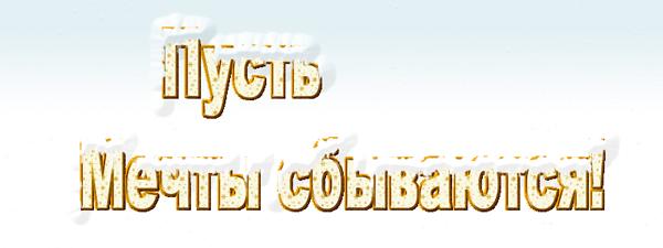 http://img-fotki.yandex.ru/get/5626/176466128.8/0_95649_54f0fe8b_orig