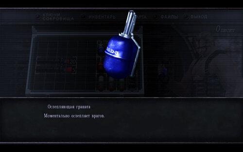 Более качественные гранаты 0_130e05_deb493e_L