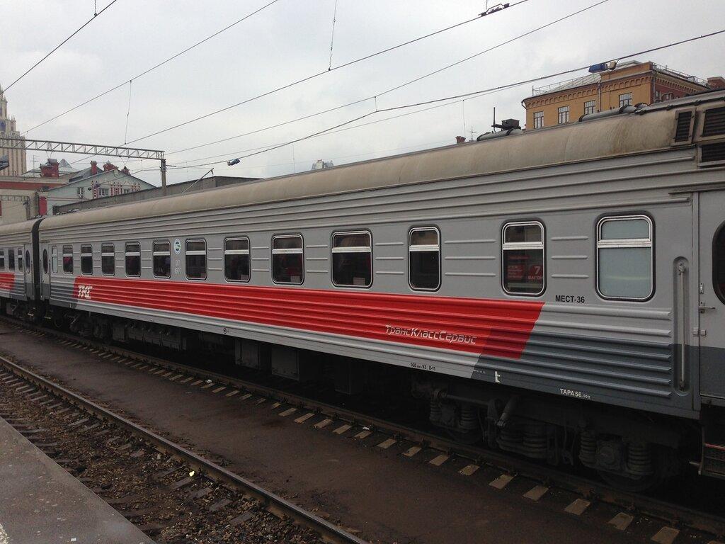 Купить билет на поезд 020о харьков москва