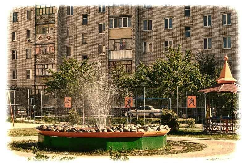 Белгородский фонтан на ул. Макаренко