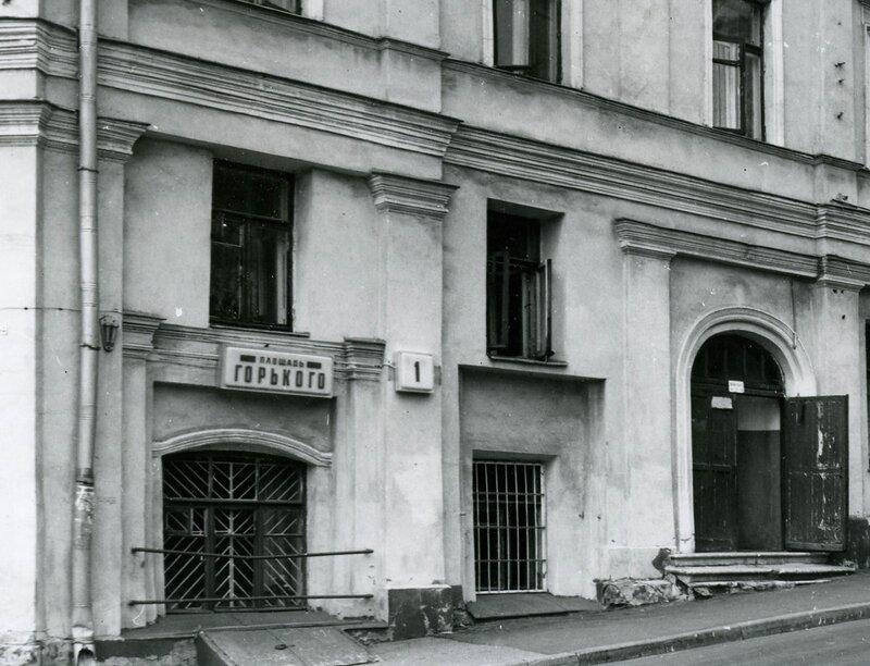 Площадь М. Горького, дом 1