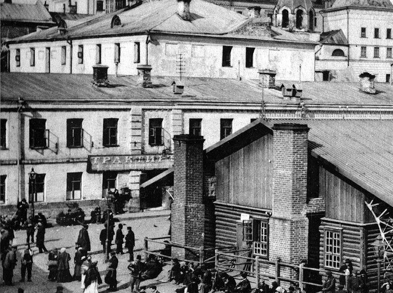 Трактир на Хитровской площади. 1913-1914 гг