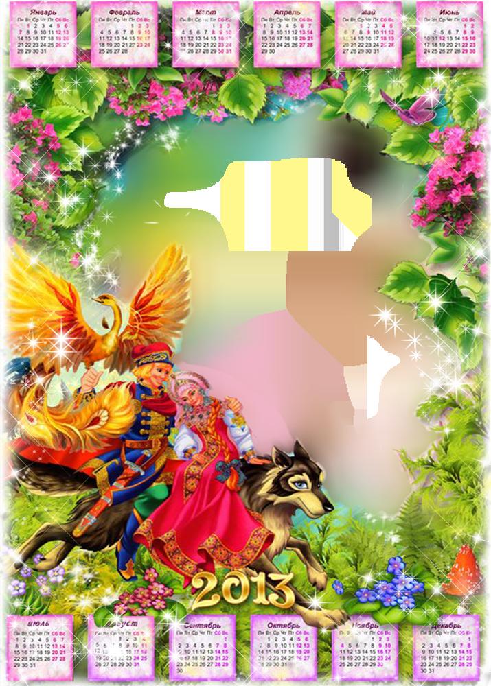 http://img-fotki.yandex.ru/get/5626/41771327.340/0_85b23_a2f6952d_orig.png