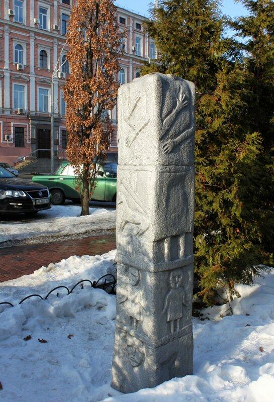 Идол под киевским управлением Внутренних дел