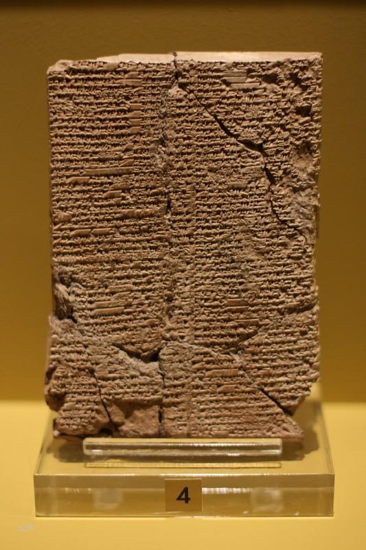 Табличка старовавилонского времени с двумя шумерскими элегиями