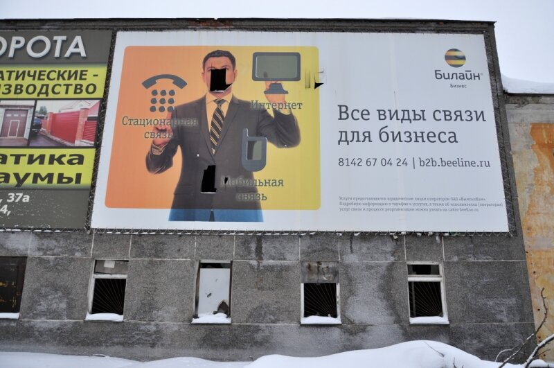 Петрозаводск зимой