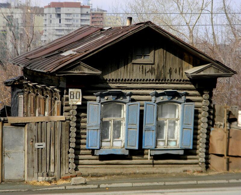 Возможно, что дом по адресу ул. Российская, 80 - самый старый из сохранившихся на этой улице.