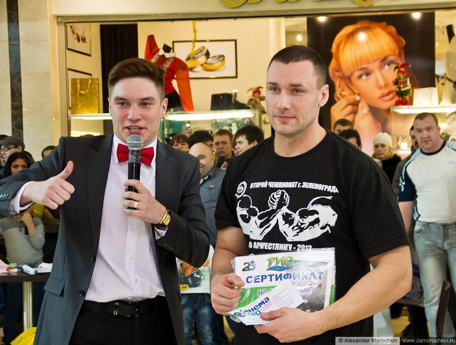 Победитель чемпионата по армрестлингу в РИО 23.02.2013 Сергей Кулясов