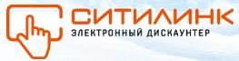 СитиЛинк, ООО Москва ЕГРЮЛ ~ ИскалкО ~ ОГРН