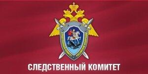 Во Владивостоке обнаружено мумифицированное  тело мужчины