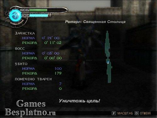 Рыцари Хаоса / Chaos Legion