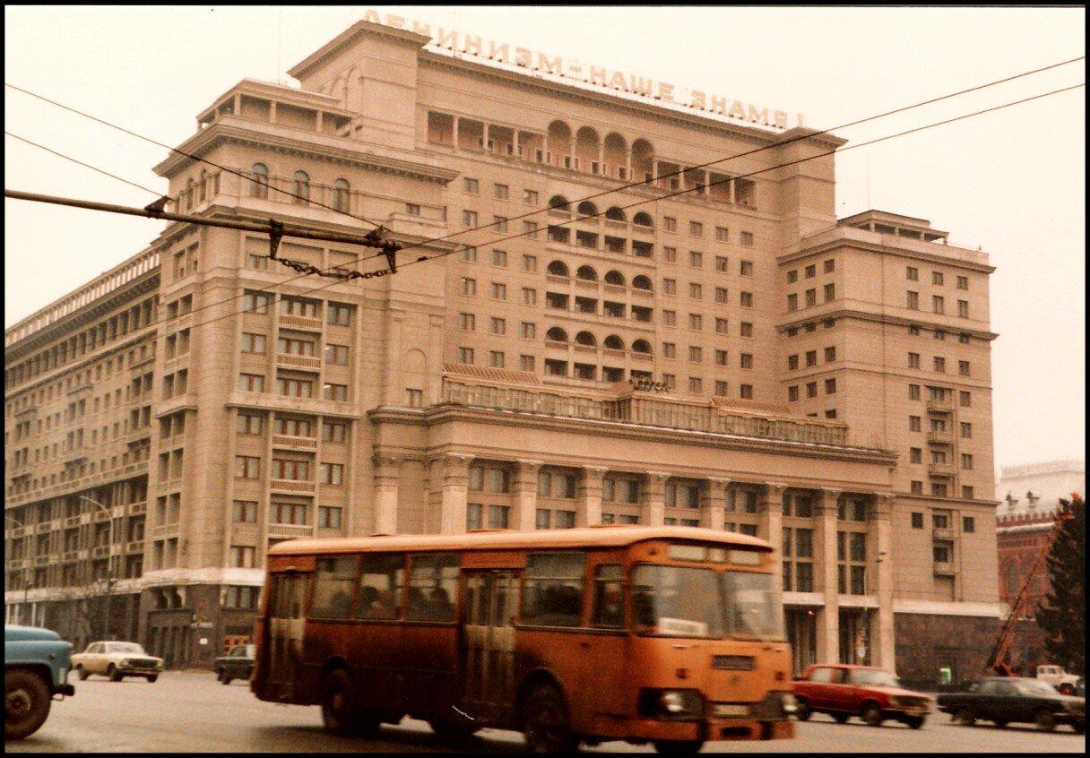 Здание гостиницы Москва